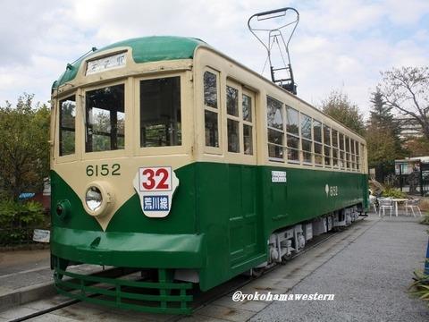 6152 (1)