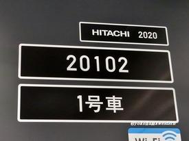 20102 (1)