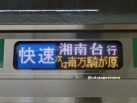 IMG_8729-e233快速湘南台1