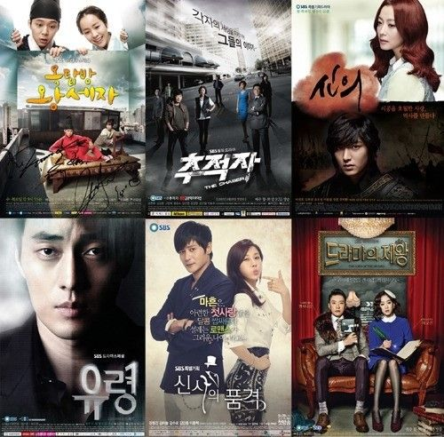 Sbs watch tv online / Aventail connect tunnel download