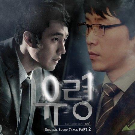 20120626153418 SBS水木ドラマ「幽霊」が2012ロンドンオリンピックの中継放送の