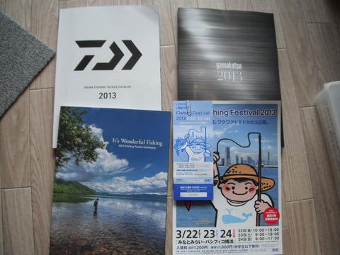 20130211-07
