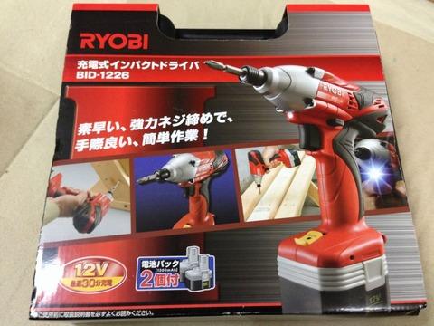 tool-01