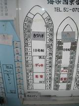 20111030-02