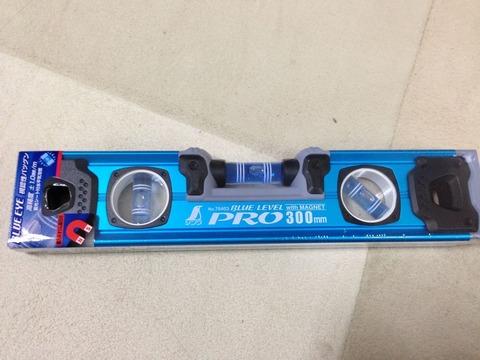 tool-04