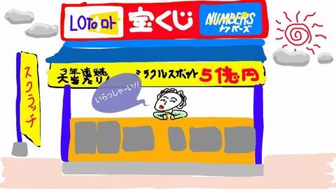 雑記_20170226_001