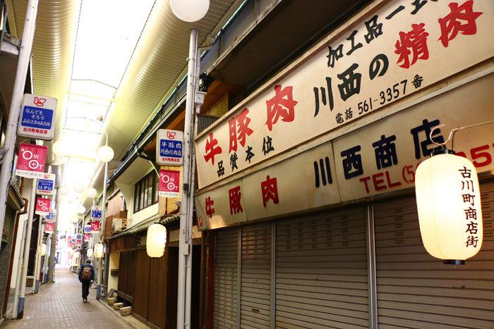 京都・東山区・古川町商店街20150422-7