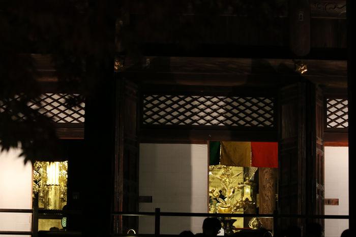 京都・左京区・禅林寺【永観堂】20131123-4