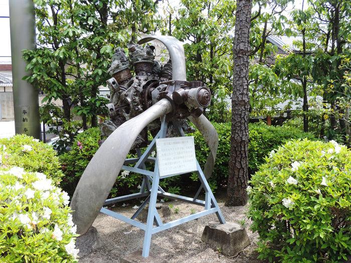 京都飛行神社4