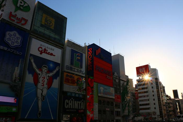 大阪・中央区・戎橋界隈20151014-1