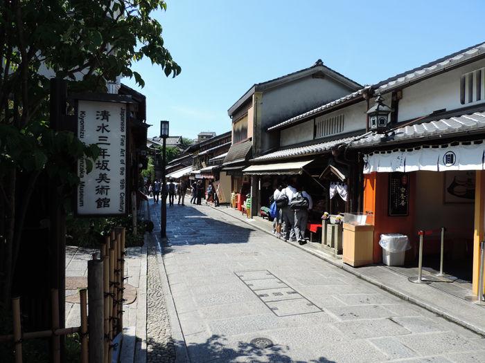 京都八坂神社-産寧坂界隈14