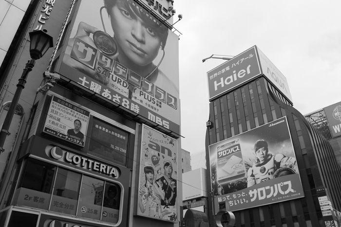 大阪・中央区・【モノクロさんぽ】戎橋界隈20150623-3