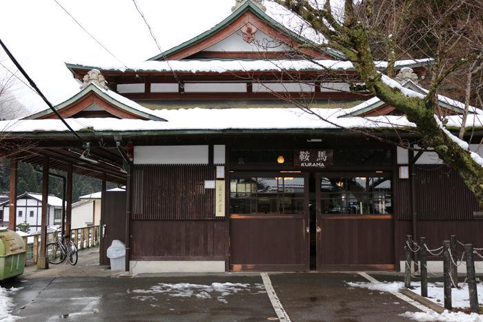 京都・左京区・鞍馬駅界隈20140209-7