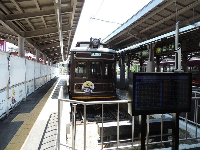 京都嵐電嵐山駅界隈1