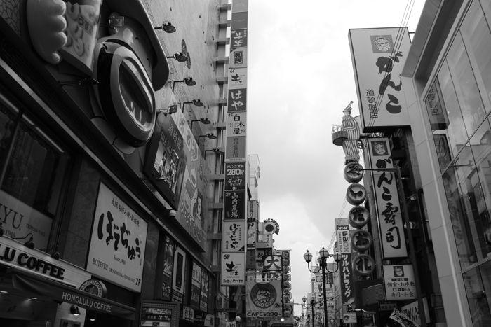 大阪・中央区・【モノクロさんぽ】戎橋界隈20150623-5