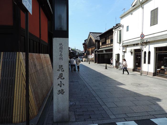 京都祇園界隈2-1