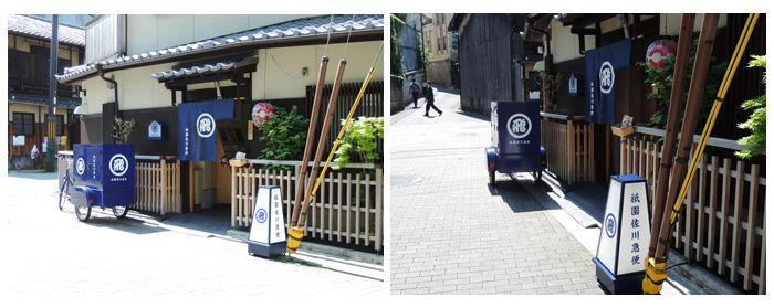 京都祇園界隈2-4