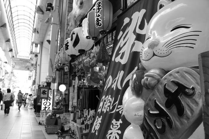 大阪・中央区・【モノクロさんぽ】千日前道具屋筋商店街20150623-3