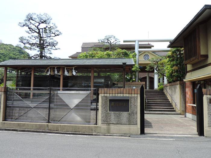 京都飛行神社1