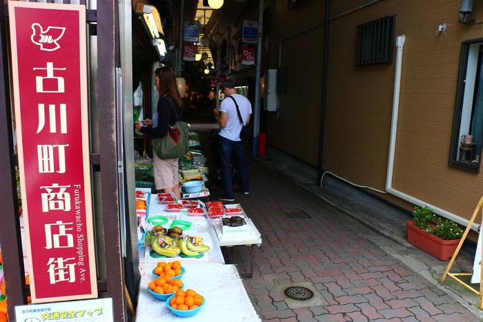 京都・東山区・古川町商店街20150422-12