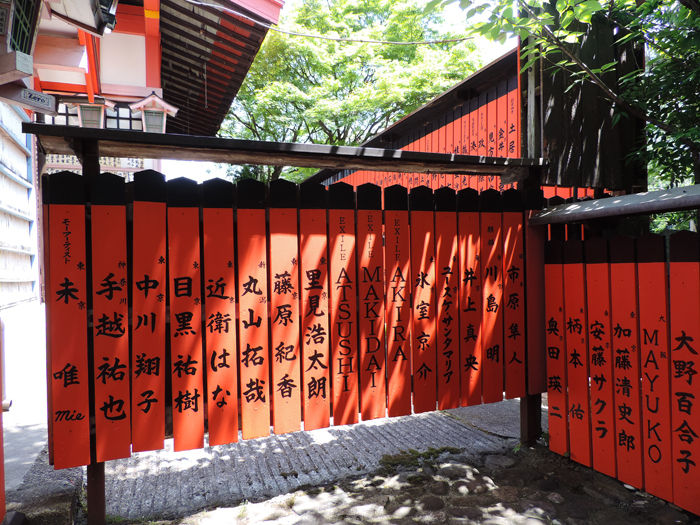 京都車折神社7