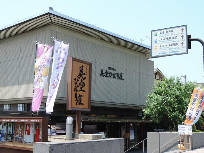 京都嵐電嵐山駅界隈3