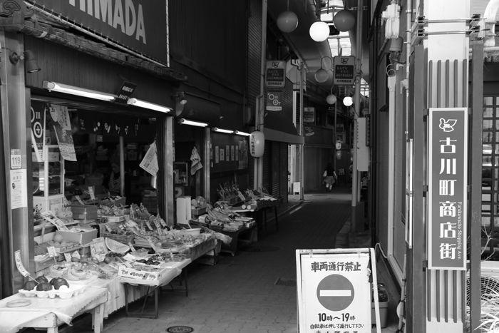 京都・東山区・【モノクロさんぽ】古川町商店街20150624-8