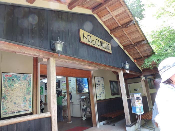 京都嵐山竹林の道9