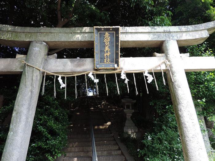 枚方意賀美神社5