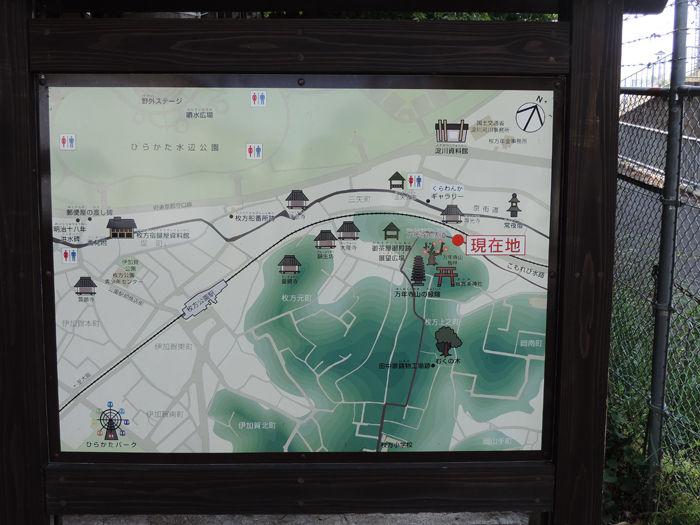 枚方意賀美神社2