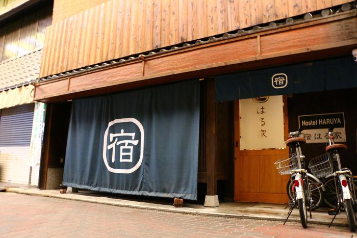 京都・東山区・古川町商店街20150422-9