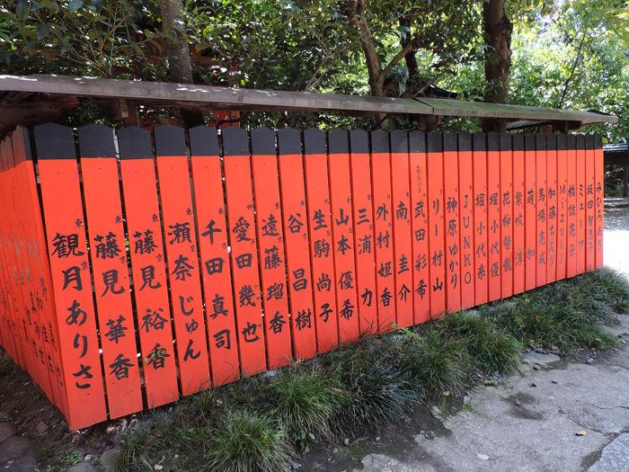 京都車折神社6