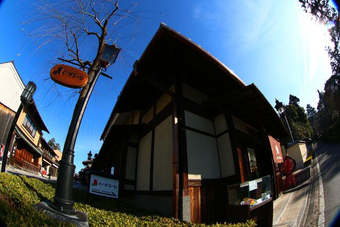 京都・東山区・【魚眼風景】八坂神社~産寧坂界隈20150221-3