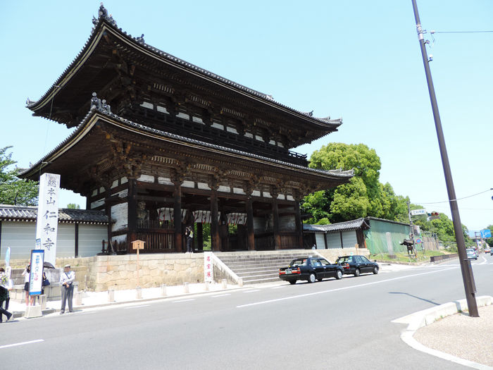 京都世界遺産総本山仁和寺2