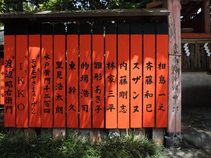 京都車折神社8