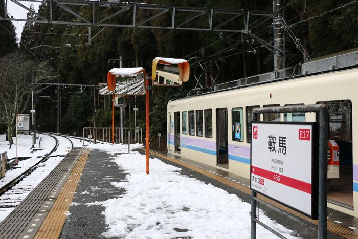 京都・左京区・鞍馬駅界隈20140209-6