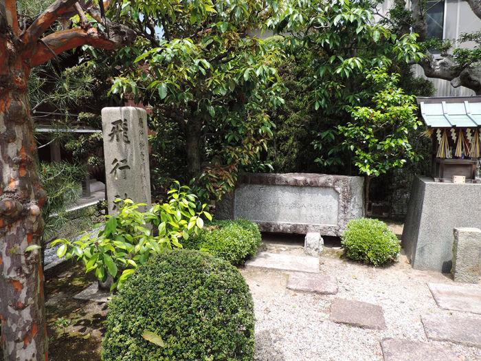 京都飛行神社6