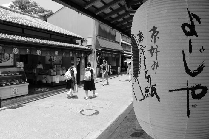 京都・東山区・【モノクロさんぽ】八坂神社~産寧坂界隈20150624-6