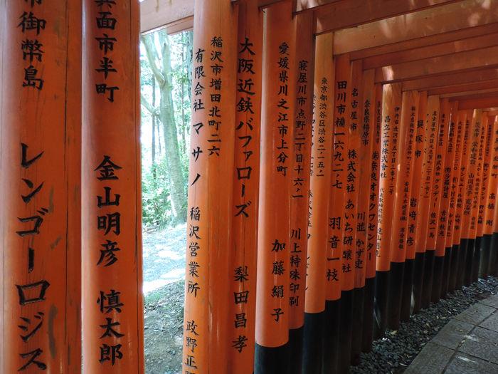 京都伏見稲荷大社16