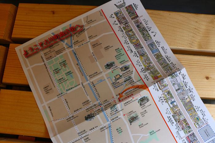 京都・東山区・古川町商店街20150422-6