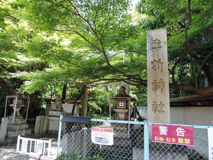 京都車折神社1