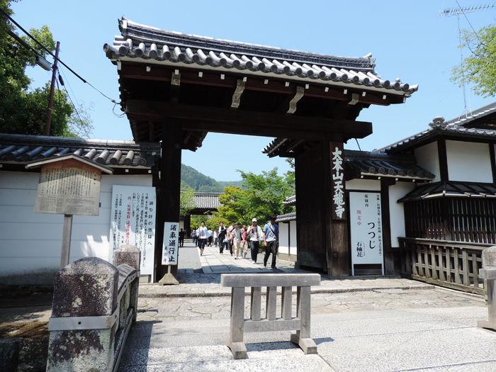 京都世界遺産天龍寺1