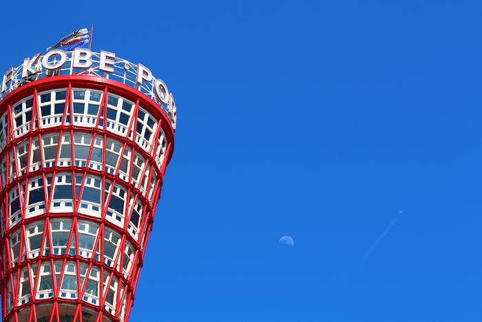 兵庫・神戸市・神戸ポートタワー20150427-1