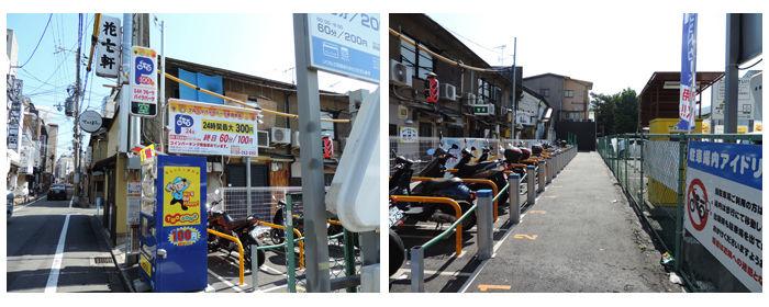 京都祇園界隈1-2