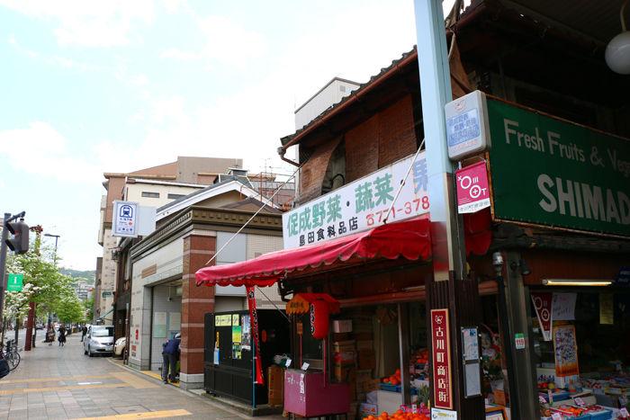 京都・東山区・古川町商店街20150422-13