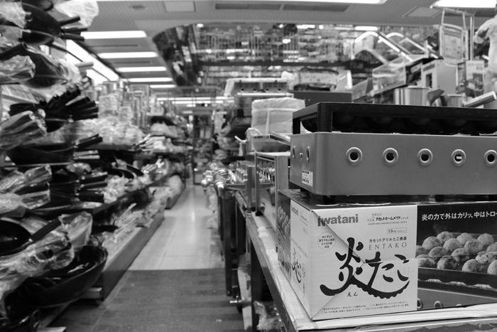 大阪・中央区・【モノクロさんぽ】千日前道具屋筋商店街20150623-7