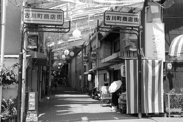 京都・東山区・【モノクロさんぽ】古川町商店街20150624-1