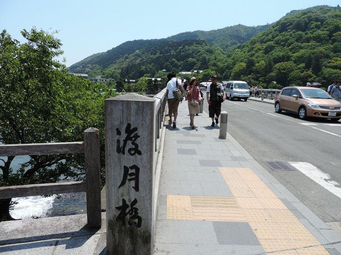 京都嵐電嵐山駅界隈6