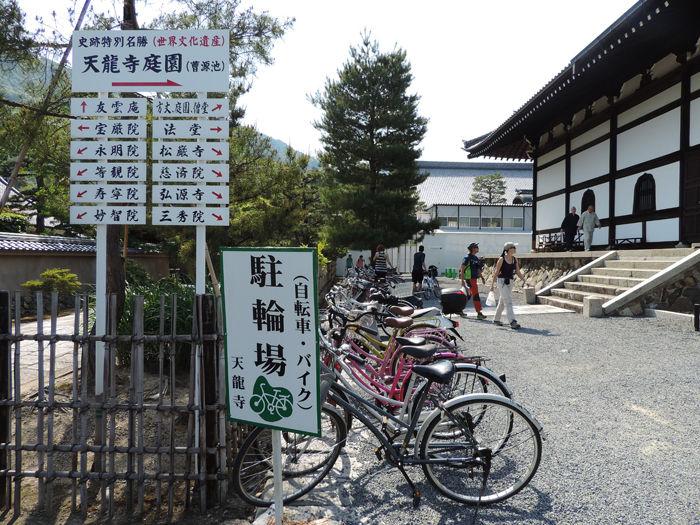 京都世界遺産天龍寺4