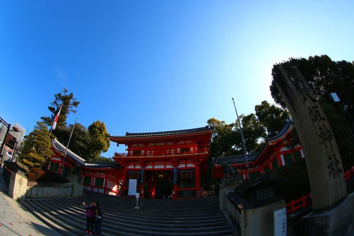 京都・東山区・【魚眼風景】八坂神社~産寧坂界隈20150221-11